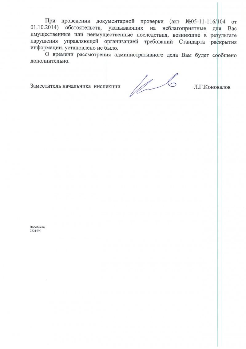 займ денег под расписку поселок селенгинск бурятия заявки на кредит иваново